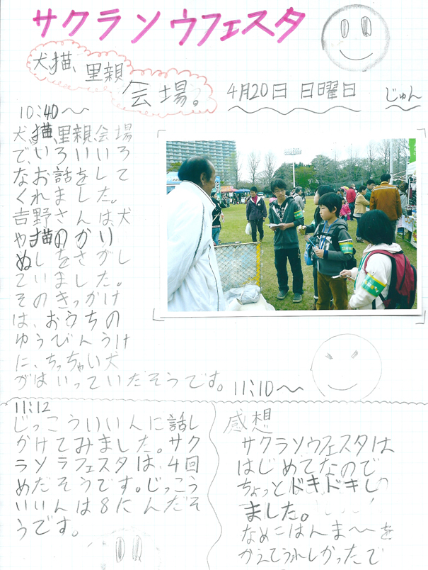 20140420_jun.jpg