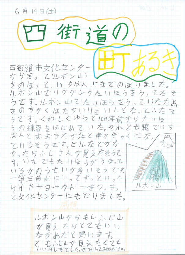 20140614_jun_01.jpg