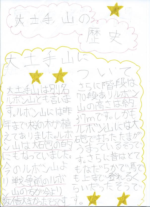20140614_kurino_01.jpg