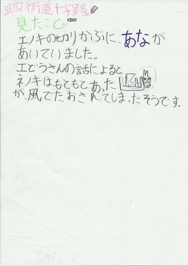 20140614_mizuki_02.jpg