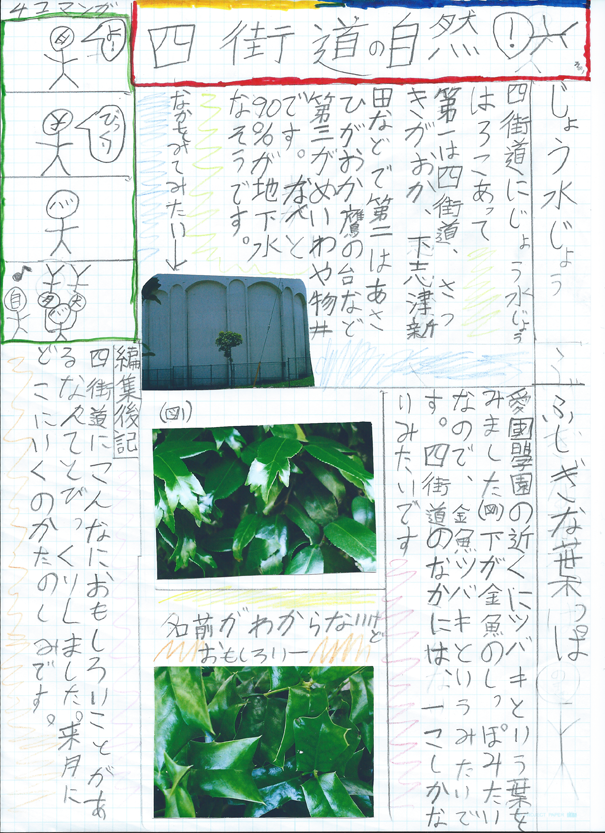 20140614_towa_01.png