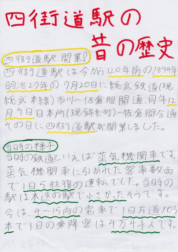 20141213_some_01.jpg