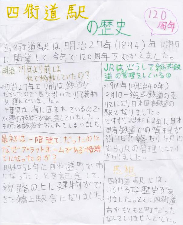 20141213_yuichan_01.jpg