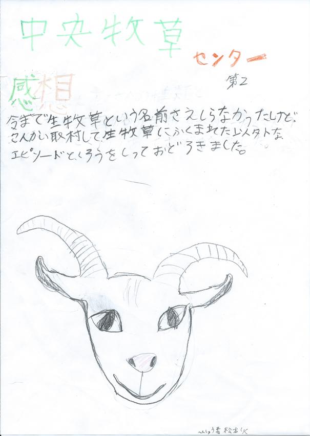 20150214_kuri_02.jpg