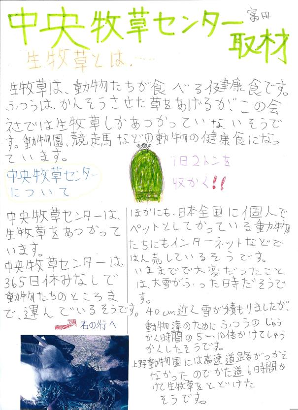 20150214_yuichan_01.jpg
